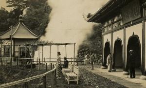 dawna-japonia